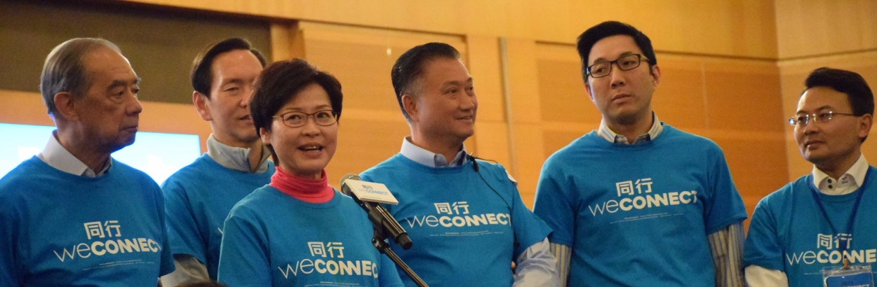 Carrie Lam and campaign team